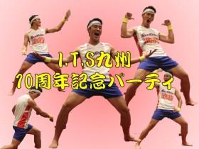 ITS九州テニススクール