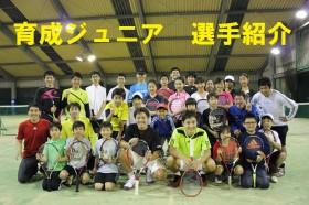 ITSテニススクールジュニア