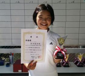 田中聖香テニス準優勝